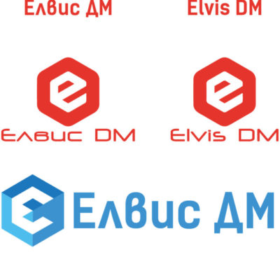Elvis_DM_Logo