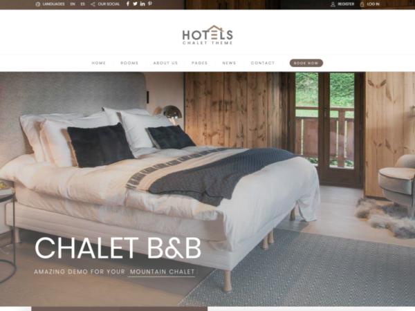 Изработка на уеб сайт за хотел