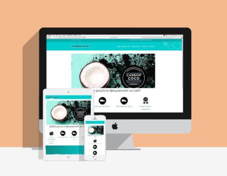 Web_site_CocoCarbon