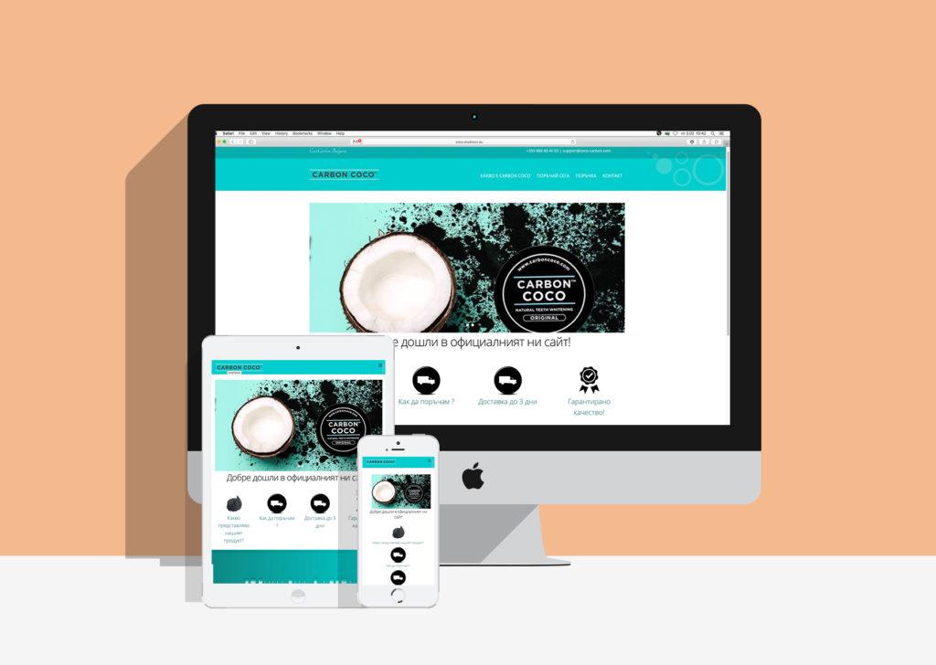 Изработка на уеб сайт с магазин