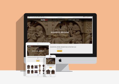Web_site_Dinkovwoodcarving