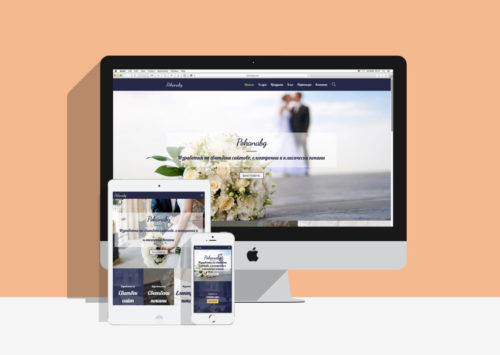 Web_site_Pokanabg