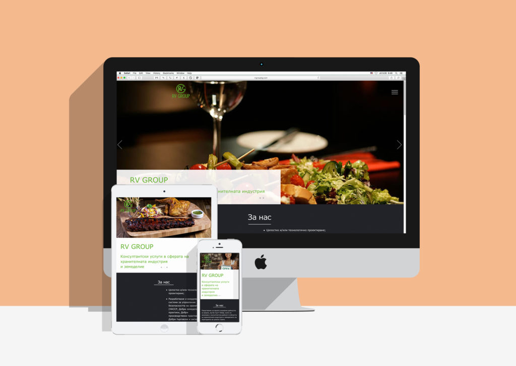 Изработка ан уеб сайт