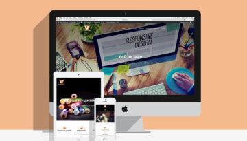 Web_site_presentation_Studio_SVR_Design