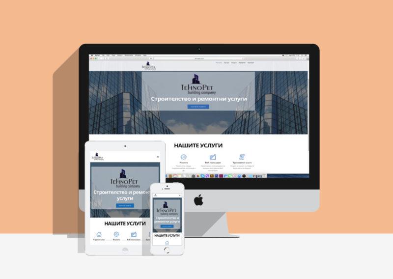 Web_site_presentation_Tehnopet