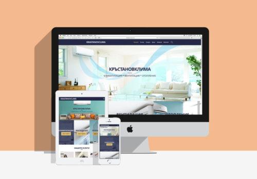 Web_site_presentation_karastoanovclima