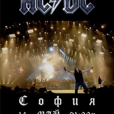 listovka AC DC