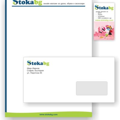 stokabg_business