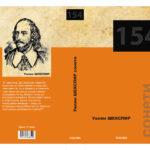 Печатни материали 35