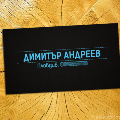 vr_design_izrabotka_i_pechat_na_vizitki_promo_naj_niski_ceni