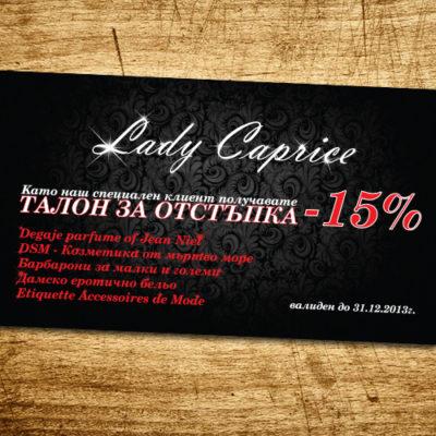 vr_design_izrabotka_i_pechat_na_vizitki_promo_naj_niski_ceni3