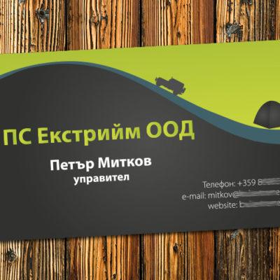 http://regex.info/blog/2008-12-07/1019