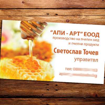 vr_design_izrabotka_i_pechat_na_vizitki_promo_naj_niski_ceni7