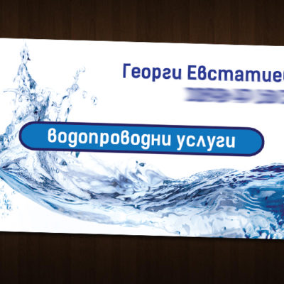 vr_design_izrabotka_i_pechat_na_vizitki_promo_naj_niski_ceni8