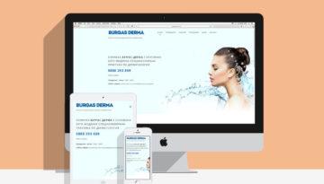 Web_site_Burgas_Derma