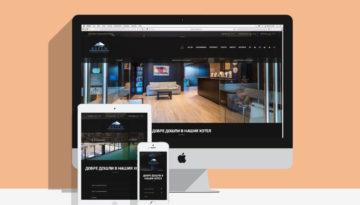 Web_site_Hotel_Aspen