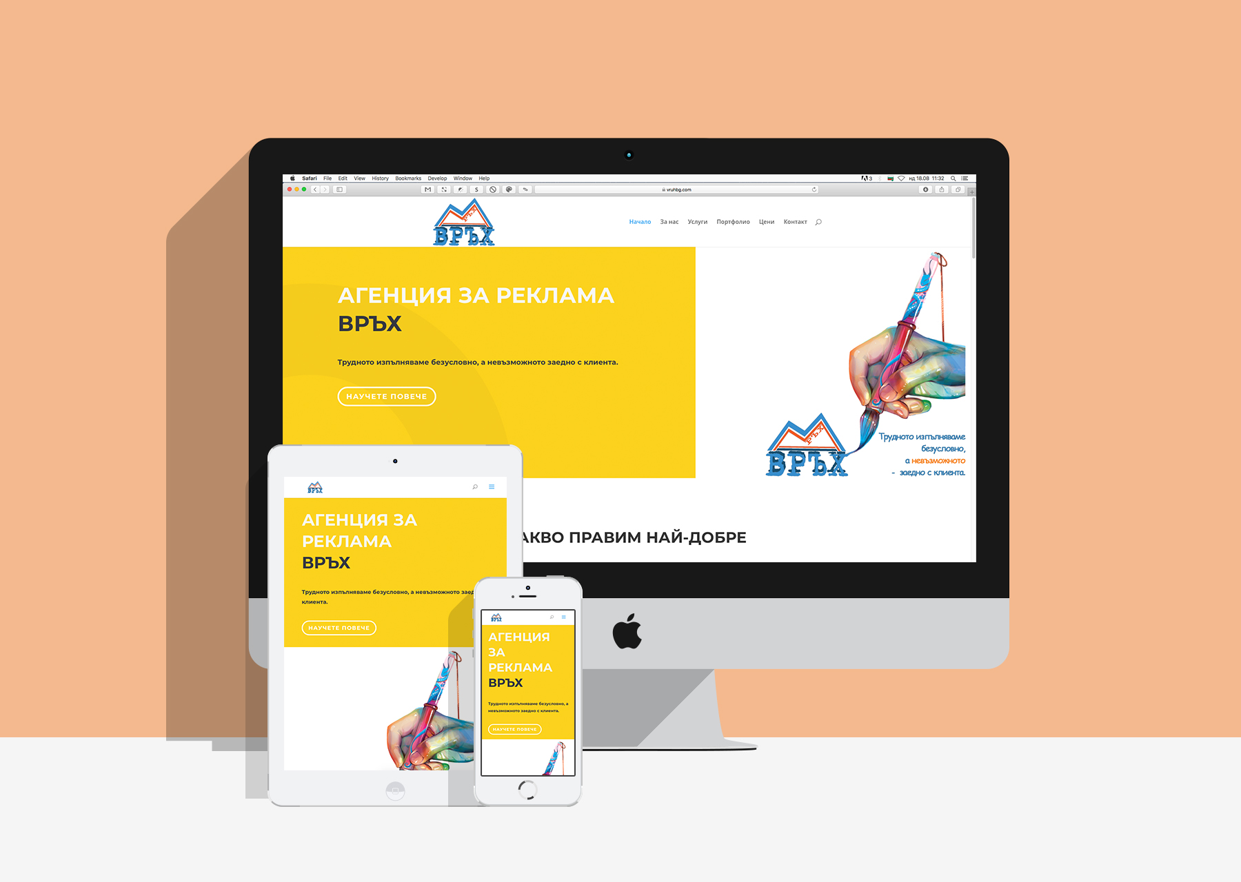Izrabotka-ueb-sait-biznes