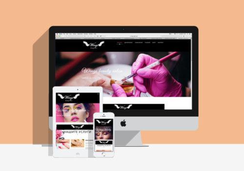 Изработка на уеб сайт на салон за красота