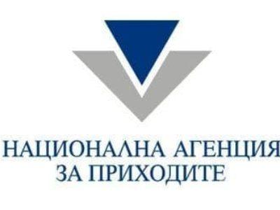 nacionalna_agenciq_po_prihodite