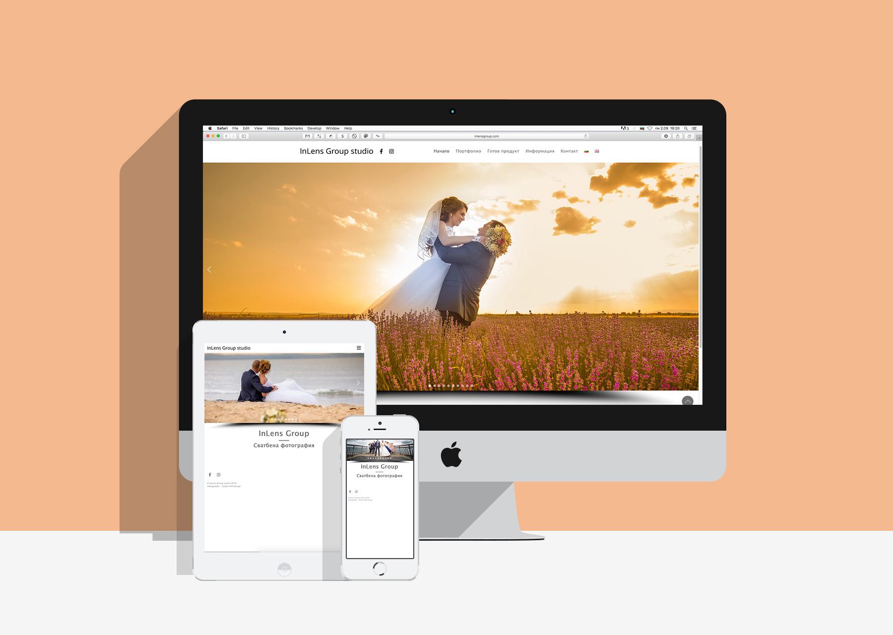 Изработка на уеб сайт на фотограф