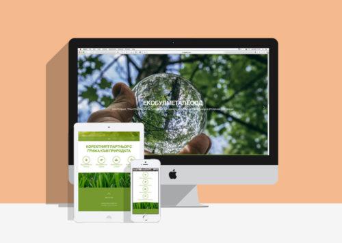 Изработка на сайт: www.otpadac.com