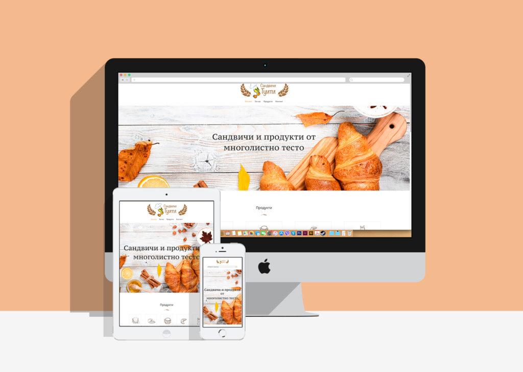 Изработка и поддръжка на уеб сайт