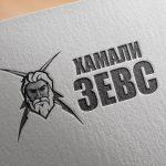 Лого дизайн 6