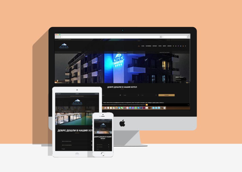 изработка на сайт за хотел